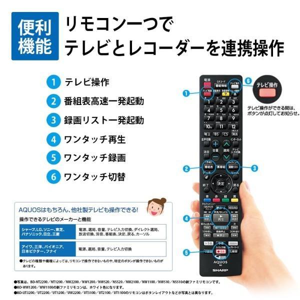 シャープ AQUOS ブルーレイレコーダー 500GB 2チューナー BD-NW520|shimoyana|10
