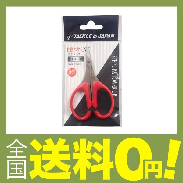 TACKLE in JAPAN(タックルインジャパン) 仕掛バサミNF
