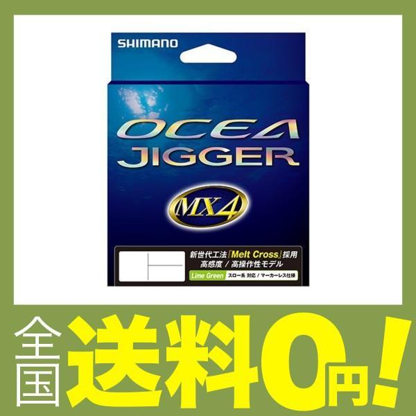 シマノ(SHIMANO) PEライン オシア ジガー MX4 600m 4号 ライムグリーン PL-O94P