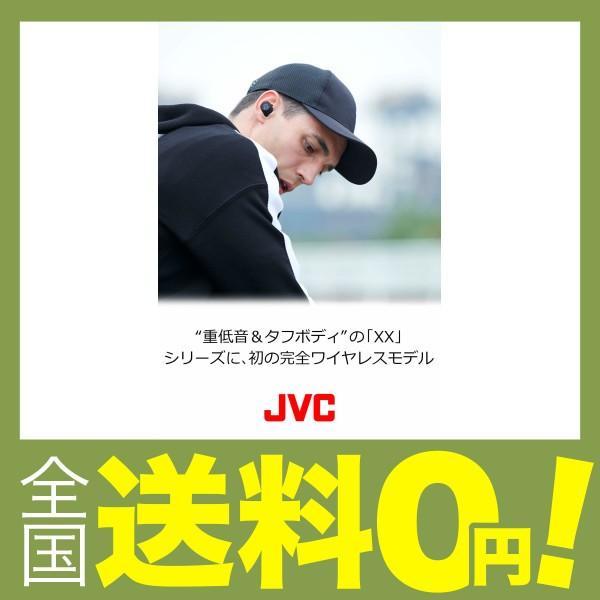 JVC Bluetoothヘッドホン HA-XC70BT-B ブラックの画像