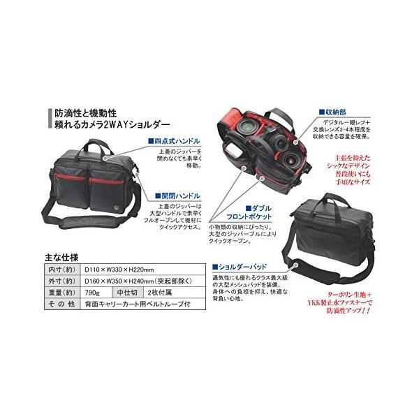 ETSUMI スフィーダ ショルダーバッグ d5 8L ブラック E-3497