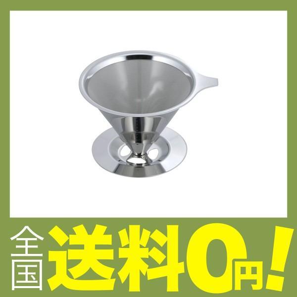 和平フレイズ ドリッパー コーヒー マイチョイスカフェ ステンレスフィルター RD-0089|shimoyana