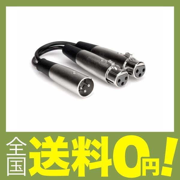 Hosa YXF-119 15cm XLRメス×2-XLRオス Yケーブル