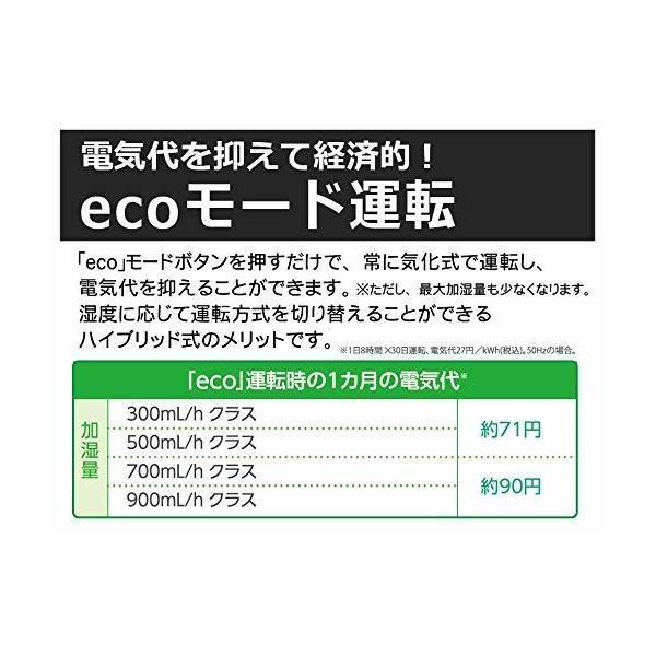 ダイニチ ハイブリッド式加湿器(木造和室14.5畳まで/プレハブ洋室24畳まで) RXシリーズ プレミアムブラウン HD-R