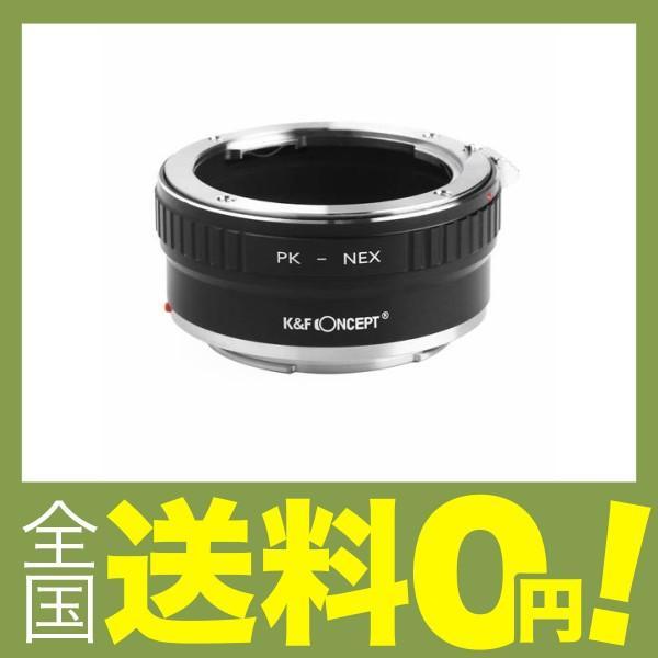 K&F Concept レンズマウントアダプター KF-PKE2 (ペンタックスKマウントレンズ → ソニーEマウント変換)
