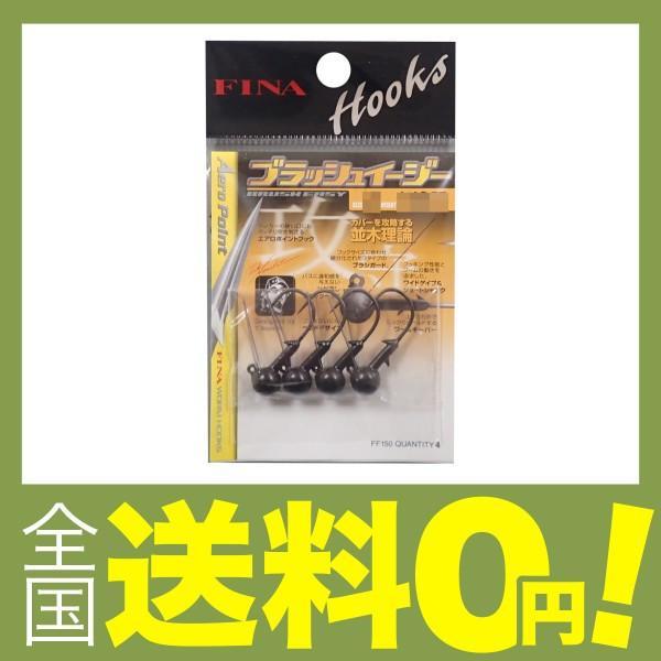 ハヤブサ(Hayabusa) FF150 ブラッシュイージー 1/20   2