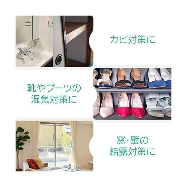 アイリスオーヤマ 衣類乾燥除湿機 強力除湿 タイマー付 静音設計 除湿量2.0L デシカント方式 ピンク IJD-H20-P|shimoyana|02