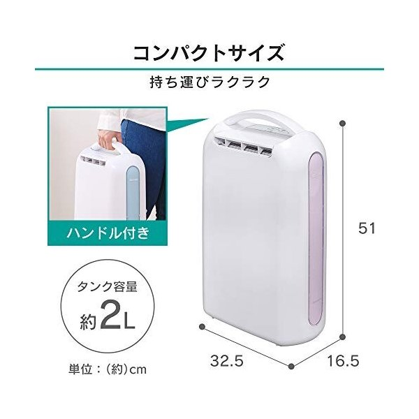 アイリスオーヤマ 衣類乾燥除湿機 強力除湿 タイマー付 静音設計 除湿量2.0L デシカント方式 ピンク IJD-H20-P|shimoyana|06