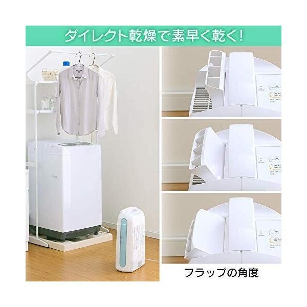 アイリスオーヤマ 衣類乾燥除湿機 強力除湿 タイマー付 静音設計 除湿量2.0L デシカント方式 ピンク IJD-H20-P|shimoyana|08