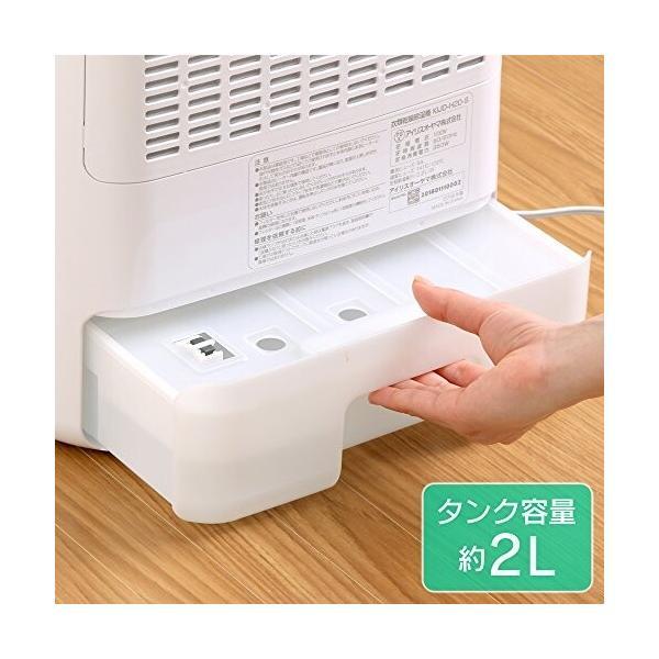 アイリスオーヤマ 衣類乾燥除湿機 強力除湿 タイマー付 静音設計 除湿量2.0L デシカント方式 ピンク IJD-H20-P|shimoyana|10