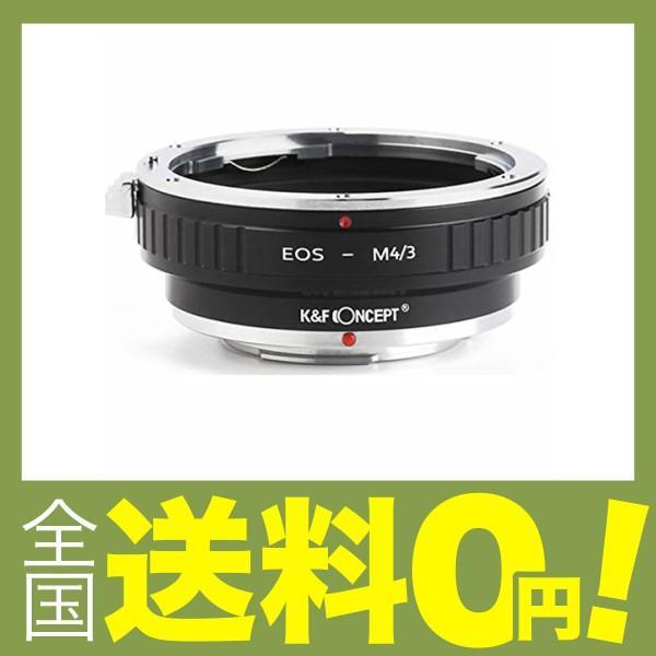 K&F Concept レンズマウントアダプター KF-EFM43-2 (キヤノンEFマウントレンズ → マイクロフォーサーズマウント変