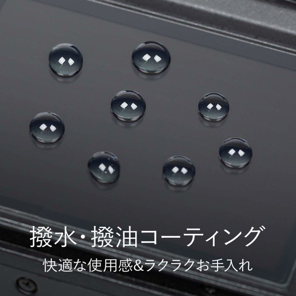 Kenko 液晶保護フィルム 液晶プロテクター Escorte Nikon D850用 硬度9H 撥水・撥油コーティング バブルレス加工 KLPE-
