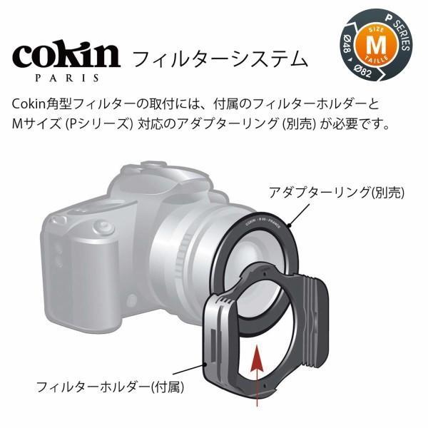 Cokin フィルターセット インフラレッドキット Mサイズ フィルターホルダー付属 H1H0-27