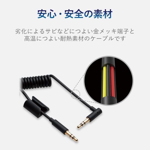 エレコム オーディオケーブル [ファイ]3.5-[ファイ]3.5(L字) スリムコネクタ カールケーブル 1.0m ブラック