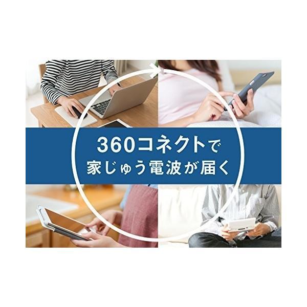 I-O DATA WiFi 無線LAN ルーター ac1200 867+300Mbps IPv6 フィルタリング デュアルバンド 3階建/4LDK/返金保証 WN-AX1167GR2/E|shimoyana|03