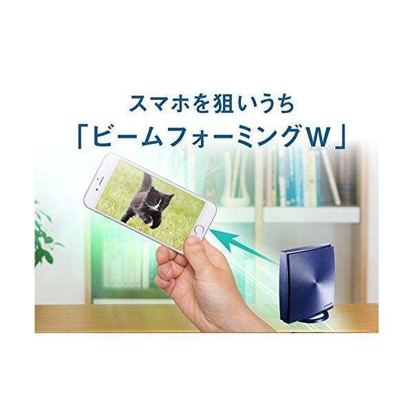 I-O DATA WiFi 無線LAN ルーター ac1200 867+300Mbps IPv6 フィルタリング デュアルバンド 3階建/4LDK/返金保証 WN-AX1167GR2/E|shimoyana|05