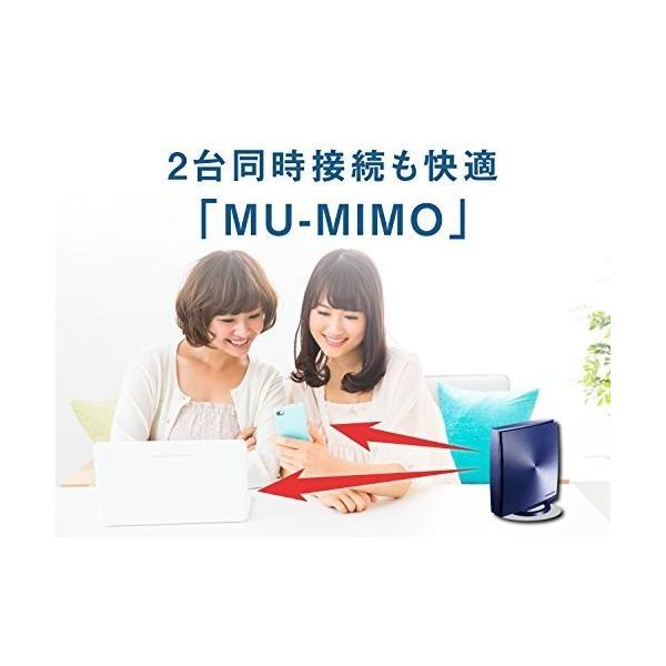 I-O DATA WiFi 無線LAN ルーター ac1200 867+300Mbps IPv6 フィルタリング デュアルバンド 3階建/4LDK/返金保証 WN-AX1167GR2/E|shimoyana|07