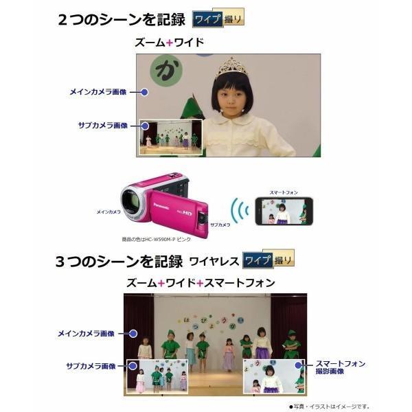 パナソニック HDビデオカメラ 64GB ワイプ撮り 高倍率90倍ズーム ホワイト HC-WZ590M-W
