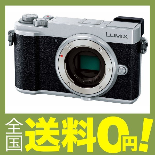 パナソニック ミラーレス一眼カメラ ルミックス GX7MK3 ボディ シルバー DC-GX7MK3-S