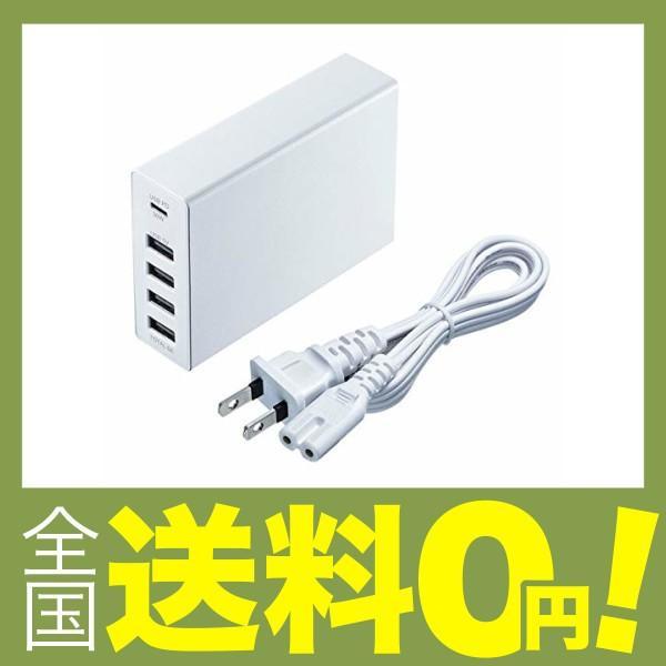サンワサプライ USB PD対応AC充電器(合計60W) ACA-PD57W ホワイトの画像