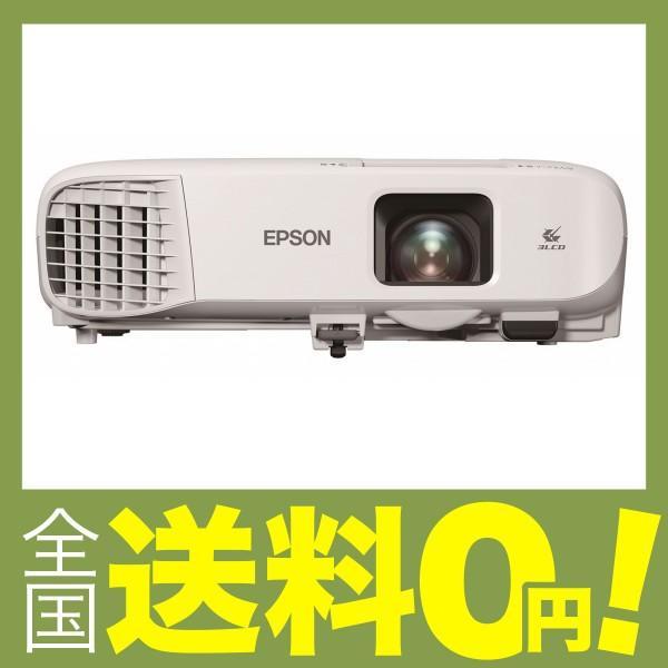 エプソン ビジネスプロジェクター EB-970の画像
