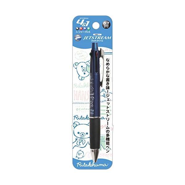 サンエックス リラックマ 多機能ペン ジェットストリーム 4+1 ネイビー PP41901|shimoyana