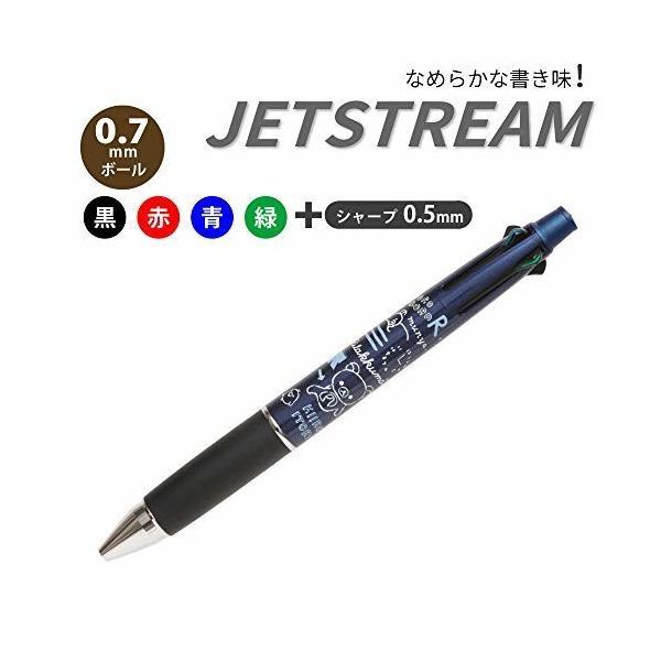 サンエックス リラックマ 多機能ペン ジェットストリーム 4+1 ネイビー PP41901|shimoyana|02