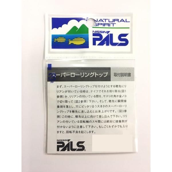 宇崎日新 スーパーローリングトップ 1.1.