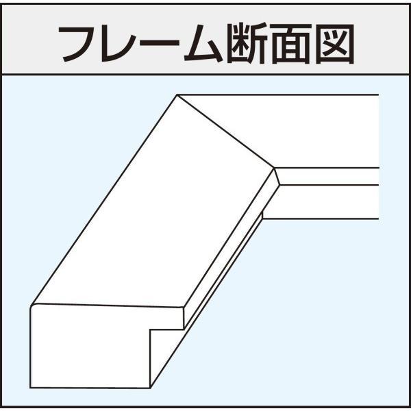 ナカバヤシ デジタルプリントフレーム A4 B5 ブラウン フ-DPW-A4-BR shimoyana 02