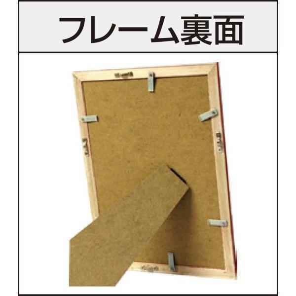 ナカバヤシ デジタルプリントフレーム A4 B5 ブラウン フ-DPW-A4-BR shimoyana 03