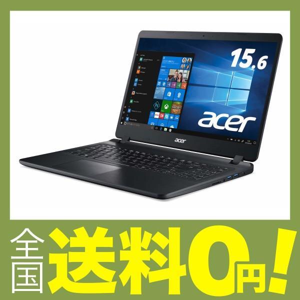 ACER A515-53-H58U/K ノートパソコン Aspire 5 オブシディアンブラック [15.6型 /intel Core i5 /SSD:256GB /メモリ:8GB /2019年3月モデル]の画像