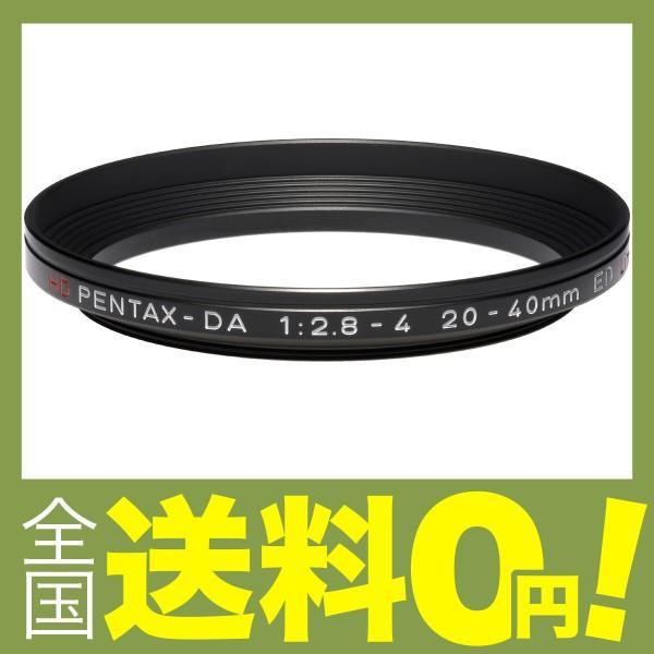 ペンタックス レンズフード MH-RA55 ブラックの画像