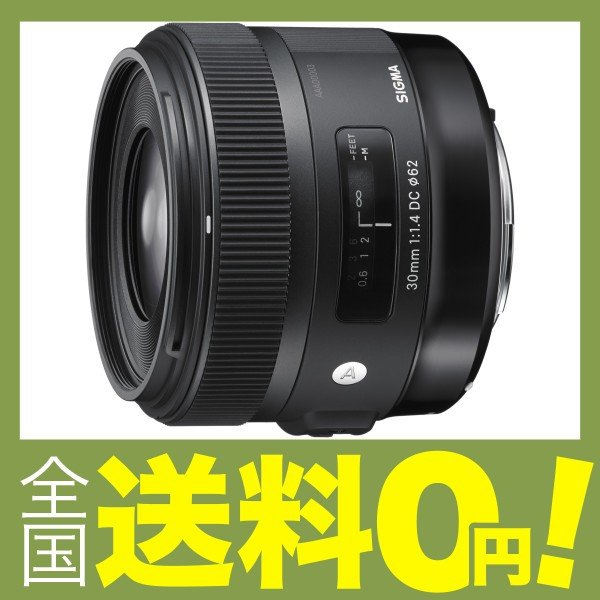 SIGMA 30mm F1.4 DC HSM | Art A013 | Canon EF-Sマウント | APS-C/Super35|shimoyana