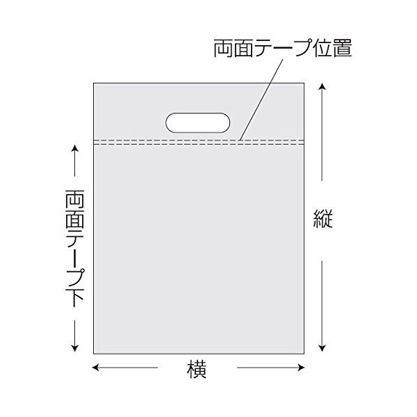酒井化学工業 アルミ保冷バッグ ミナクールパック C-4 平袋(持ち手穴付) LL 365×475mm 50枚 shimoyana 02