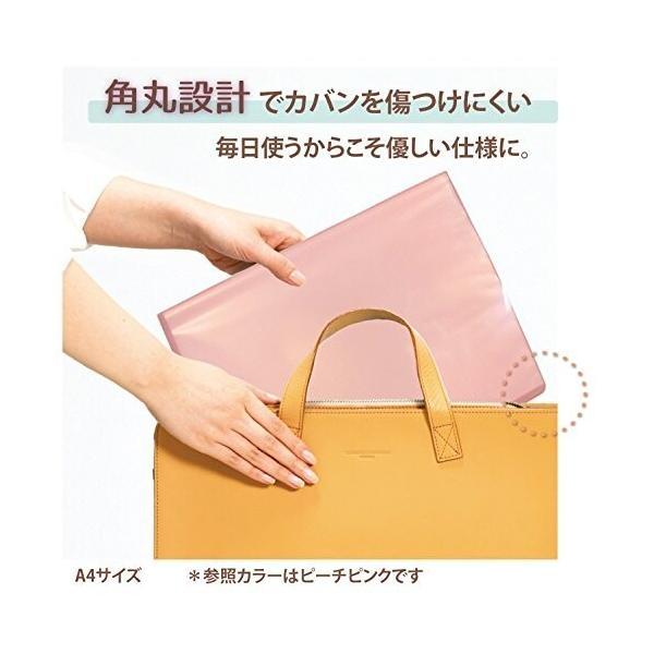 プラス ファイル クリアファイル A4縦 20ポケット Pasty petit フルーツスカッシュ 4色組 shimoyana 07