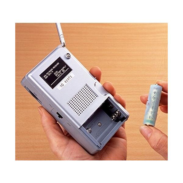 スマイルキッズ 電池スペーサー 単4が単3になる 電池アダプター 5袋セット( 10個入り)ブルー ADC-430BL-5P|shimoyana|03