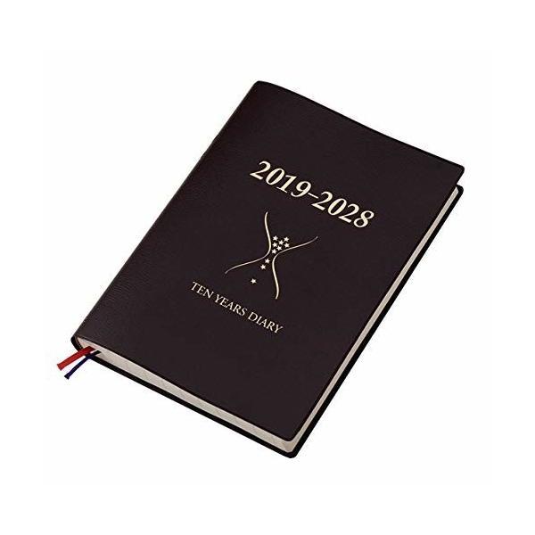 石原出版社 日記 2019年 石原10年日記 B5 こげ茶 N101901|shimoyana
