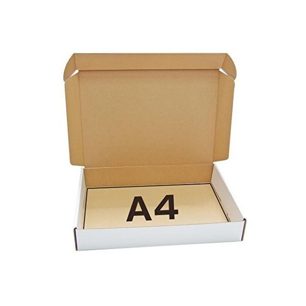 A4 発送・書類整理箱 <クリアファイルが入る段ボールケース> リバーシブルで使用可!(230×332×53mm)
