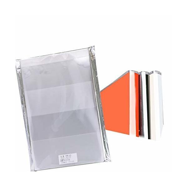 OPP 厚口透明ブックカバー IT関連本・実用書用 40ミクロン 485x236mm