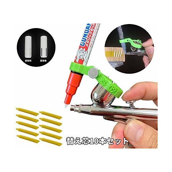 ガンダムマーカー 用 エアブラシ システム ホビー用塗装用具 エアーブラシ  (マーカーブラシ&専用替え芯)
