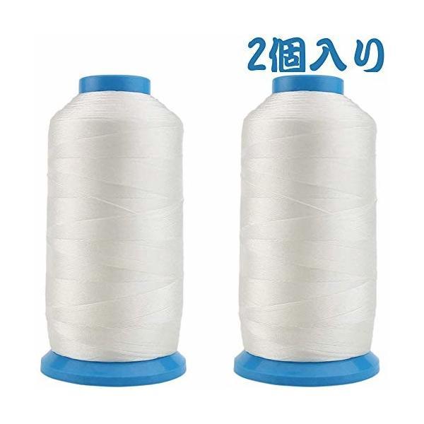 SUNYOON 2個入り 白色100%ポリエステル 白ター下糸 家庭用ミシン糸刺繍糸縫糸 手縫い糸 基本色ミシン糸 縫製糸