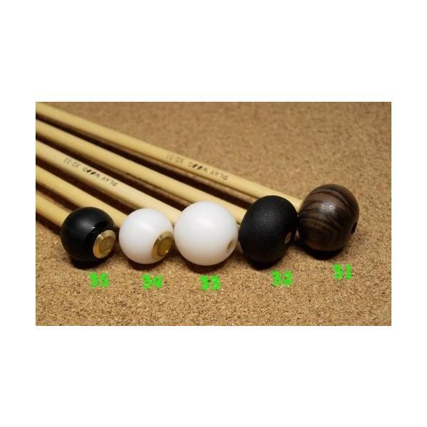 PLAY WOOD Keyboard Mallet Orchestra Series XG 安江佐和子プロデュース 木琴・鉄琴用マレット (XG-35 グロッケン)