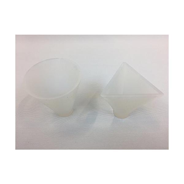 UVレジン型 シリコンモールド 樹脂製型枠 円錐・三角錐セット