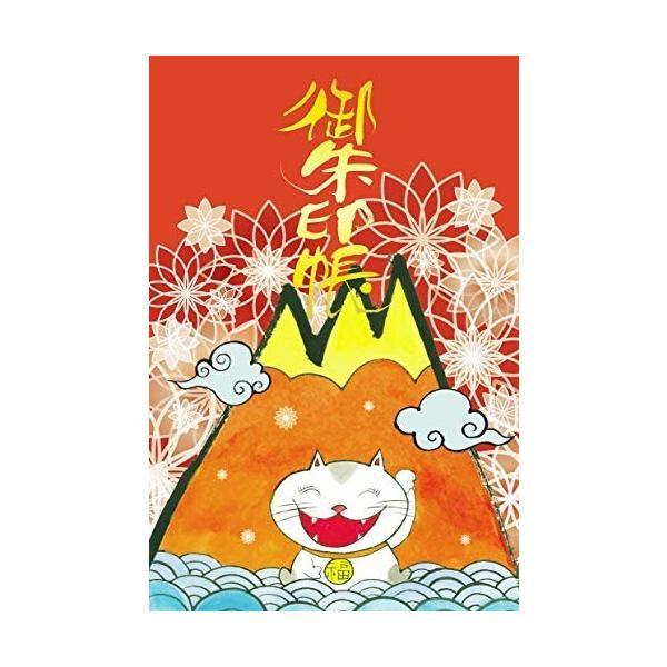 SOWA御朱印帳 深井和子の満福笑顔 (朱)12×18cm