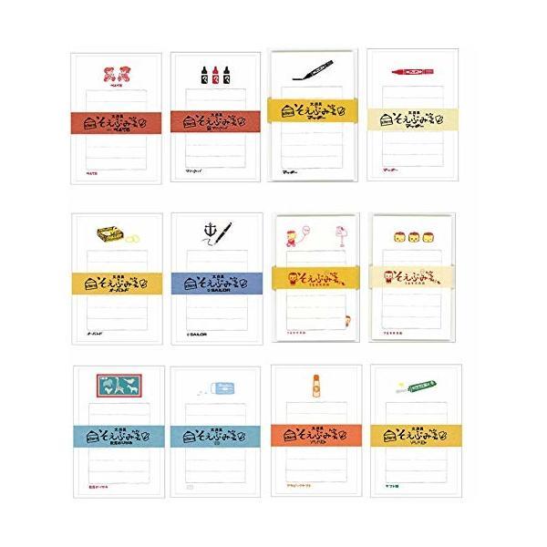 そえぶみ箋  封筒+便箋 古川紙工 X 紀寺商事 (Kitera)文具メーカーコラボ