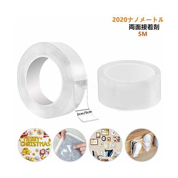 厚い両面テープシームレスマジックナノテープ繰り返し洗浄強力な滑り止め接着剤多機能透明DIYテープホーム