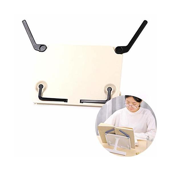 Forest ブックスタンド 本立て 読書台 書見台 折りたたみ 180°角度調節 視力保護 収納便利 勉強・読書用 本立て