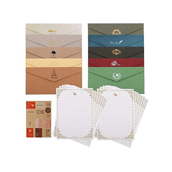 Sitengle レターセット 封筒 10色 便箋 手紙 クラフト用紙 アンティーク調 シンプル おしゃれ 箔押し 招待状 結婚
