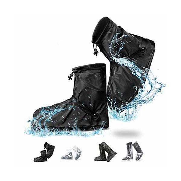 シューズカバー靴カバーレインブーツブーツカバーレインカバー雨具靴の保護防水雨雪泥除け滑り止