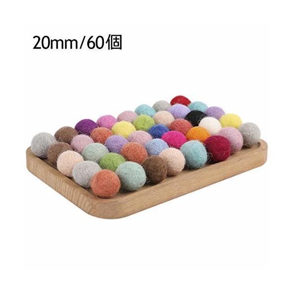 Promise Babe 羊毛フェルト ボール ハンドメイド 20mm/60個 ウールボール モビール 壁飾り ガーランド 手芸用品 レ